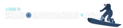 Sking and Snowboarding