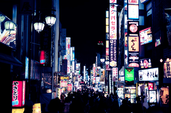 image of 夜生活