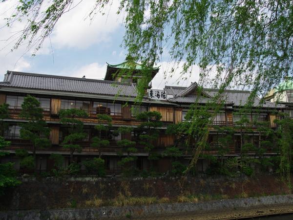 Ito / Izu-kogen Highlands