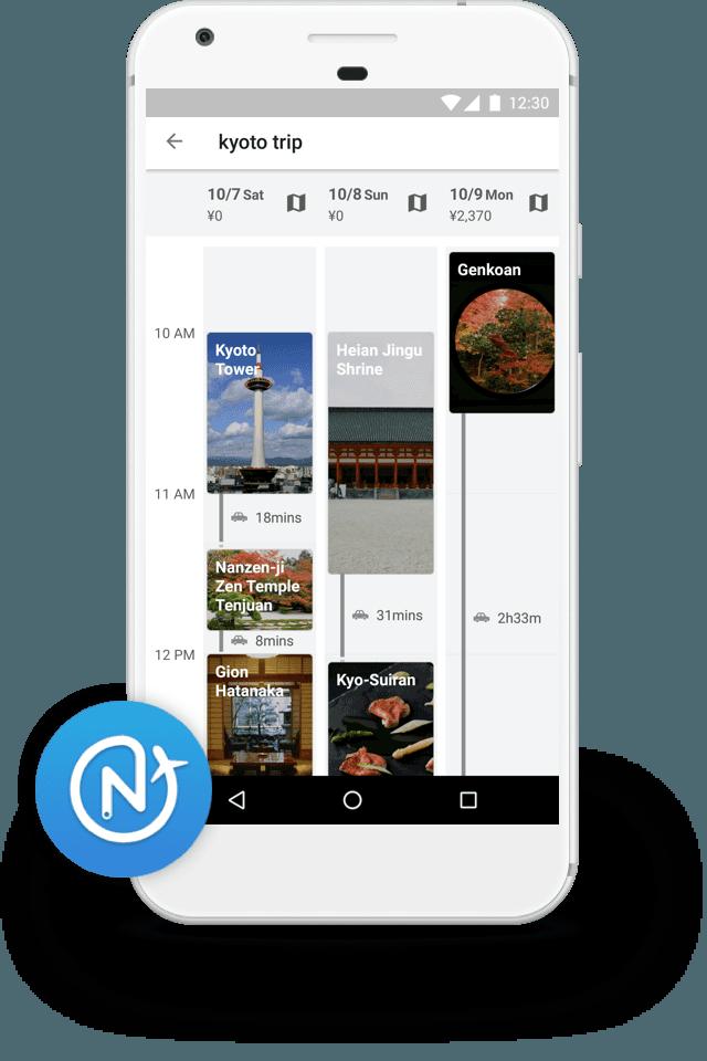 NAVITIME Travel App