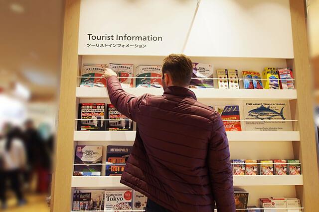 Narita Airport : Easily Accessible Tourist Destinations