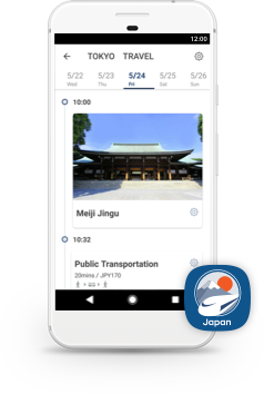 Japan Travel App Image