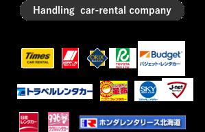 NAVITIME Travel Handling company